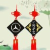 charcoal carving car hanging car symbols