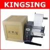 Automatic Label Dispenser, Electronic Label Dispenser, Label Stripping Machine, Label Stripper, Electric Label Dispenser 1150D