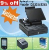 touch pos terminal restaurant GS-888