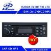 Car single din cd /DVD/radio/MP3 USB/SD radio for universal car, H-1339