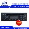 Car single din cd /DVD/radio/MP3 USB/SD radio for universal car, H-1339