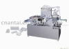 ZPQ-250 Automatic Plastic Blown and Forming Die-cutting Machine (vacuum forming machine)