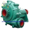 submersible slurry pump