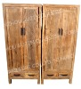 Reclaimed Elm Furniture 2 Door 2 Drawer Wooden Cabinet