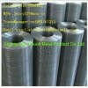 welded wire mesh with 2.5x2.5mm metal grid packing