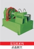 Tube Swaging Machine