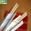 bamboo Tensoge chopsticks wrapped with paper bag