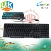 USB/PS2 standard pc waterproof keyboard