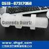 quartz nut/screw