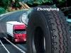 truck tyres LH599 11R22.5 11R24.5 295/75R22.5 285/75R24.5