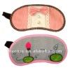 Sleep eye mask . cool eye cover