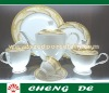 fine white porcelain coffee&tea set
