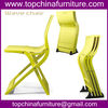 Folding plastic leisure outdoor wave chair on sale
