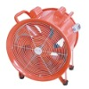 Electric ventilation fan