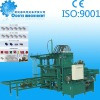 Semi-automatic cement sand block making machine from ODF
