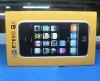E709C WIFI phone