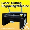 Gateway Laser cutting machine