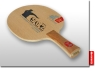 soft carbon blade racket series