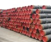 API5CT5B Casing pipe
