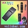 bar code smart mobile phone