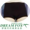 Bamboo fiber Boxer shorts D21045