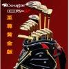 Brand New Golden Men's Right Handed Cougar CR-V Complete Golf Set Clubs