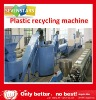 plastic recycling machine /plastic washing machine