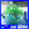 2011 0.7mm TPU Inflatable Water Walking Ball