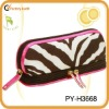 zebra polyester pencil case