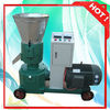 ce approved pellet mill