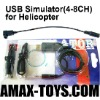 ms-sm100 Mystery FMS USB Simulator(4-8CH) for helicopter