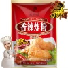 150g Spicy mix fried chicken dressing flour