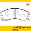 brake pads for MPV