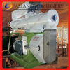 1309 wood pellets food machine