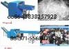 Professinal recyling electric textile scrap cutter