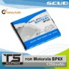 SCUD Cell Phone Battery for Motorola BP6X