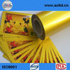 Roll size matt gold metallic inkjet film