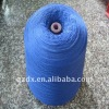 No knot bright polyester sewing thread yarn
