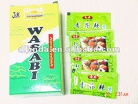 Wasabi Flavor Condiment (wasabi paste)