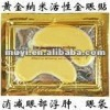 100% for eye care Crystal Collagen eye patch