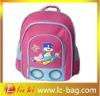 Fashion style school bag school backpack