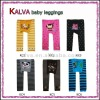 Hot Sale !100% Catton Animal Printed Baby Toddler Leggings