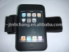 silicone mp3 case with armband for iPods
