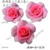 30mm polymer clay flower