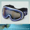 custom snow goggles with silicone strap