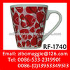 Promotional Mug with Valentine's Design for Ceramic Soup Mug