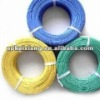 plastic wire (factory)