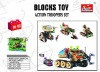 DIY Building block toys of Action troopers 140PCS