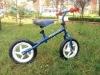 kid's walking bike (stock)