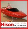 2-seat Suzuki Engine powered Motor Boat